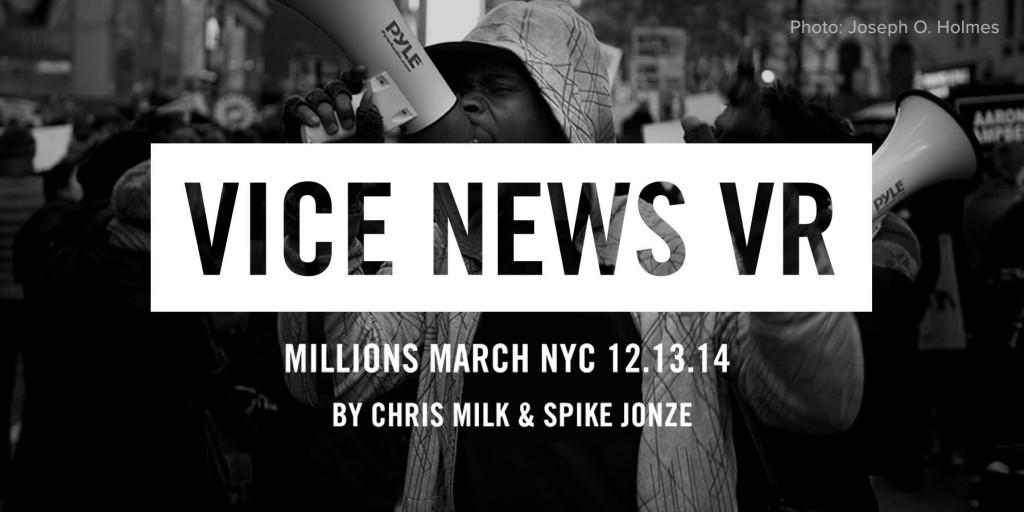 VRSE Millions March