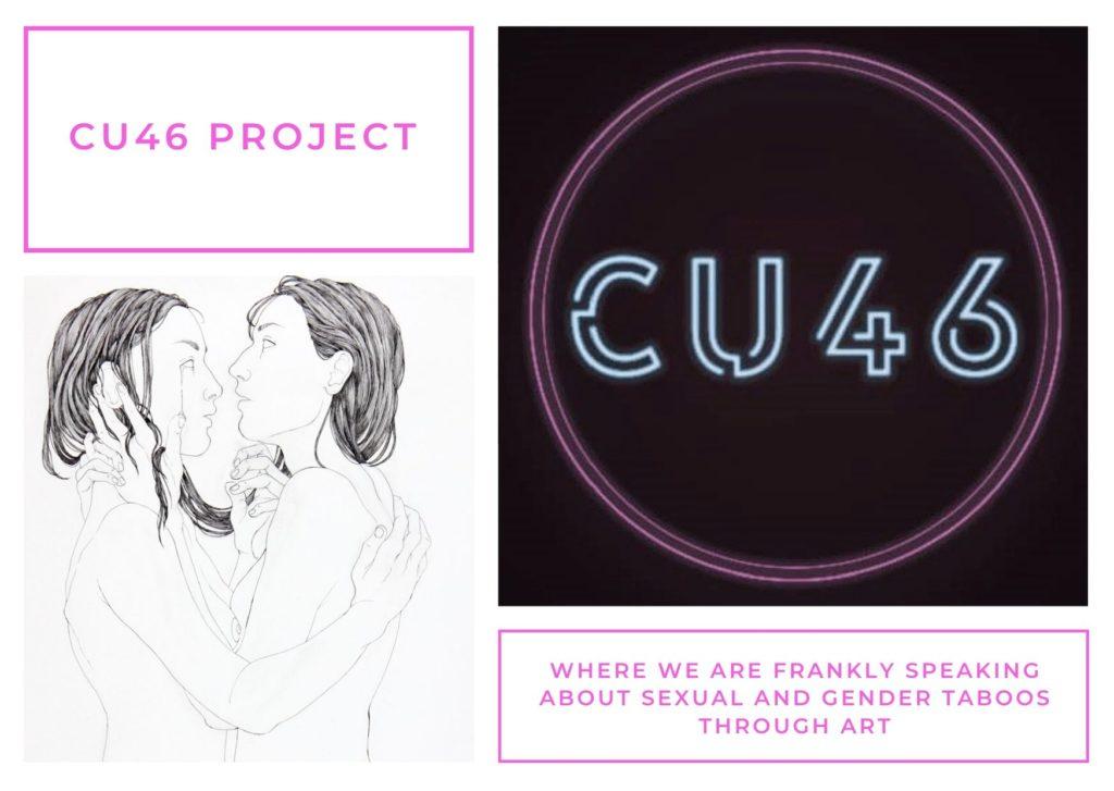 CU46 Project